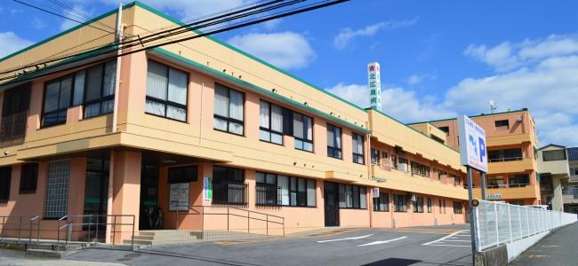 北 広島 病院 県立広島病院