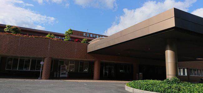 北 広島 病院 メディックス広島健診センター 一般財団法人広島県集団検診協会